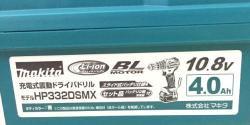 10.8V充電式震動ドライバドリルHP332DSMX(4.0Ah/スライド式・ブラシレス)