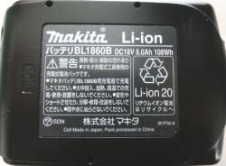 リチウムイオンバッテリBL1860B(18V-6.0Ah/残容量表示)