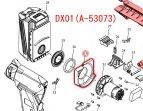 バッフルプレート DX01(A-53073,A-61525),DX03(A-67125)用