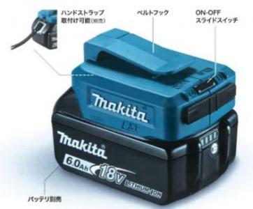 USB用アダプタ ADP05
