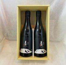 【セット】「美苫」純米吟醸 辛口にごり酒 2本セット
