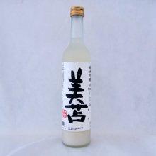 「美苫」純米吟醸 辛口にごり酒