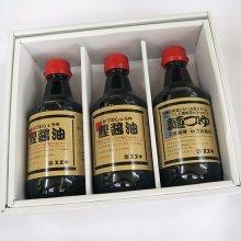 【セット】鰹醤油2本と麺つゆ1本