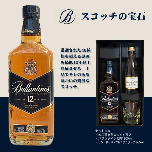 ロックグラス1