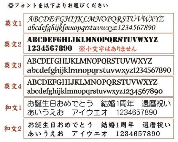 フォアローゼス_font2