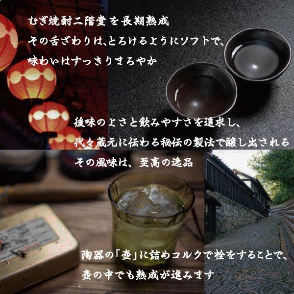 UV名入れ吉四六setsumei