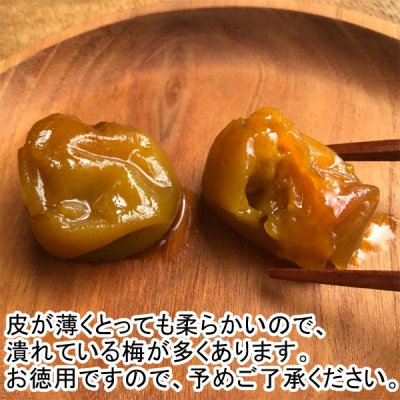 <img class='new_mark_img1' src='//img.shop-pro.jp/img/new/icons50.gif' style='border:none;display:inline;margin:0px;padding:0px;width:auto;' />はちみつ梅(梅干し)