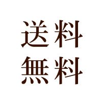 春蜂 生ローヤルゼリー (タイ産)