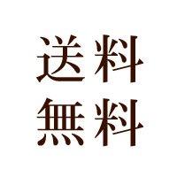 ★定期購入★ 春蜂 生ローヤルゼリー(タイ産)