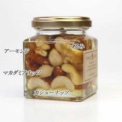 ハニーナッツ