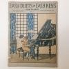ブックス 楽譜・新聞