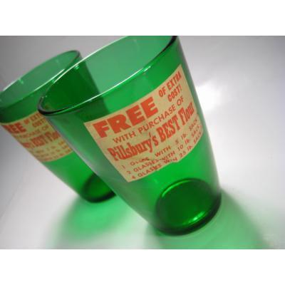 直近のソールドアウト アンカーホッキング・Pillsbury's BEST Flour・販促用フォーレストグリーングラス