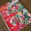 ホーム系マガジン ヴィンテージマガジン・クリスマス12月号・House & Garden・1963年