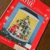 ホーム系マガジン ヴィンテージマガジン・クリスマス12月号・American Home・1948年