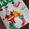 ホーム系マガジン ヴィンテージマガジン・クリスマス12月号・McCall's・1954年
