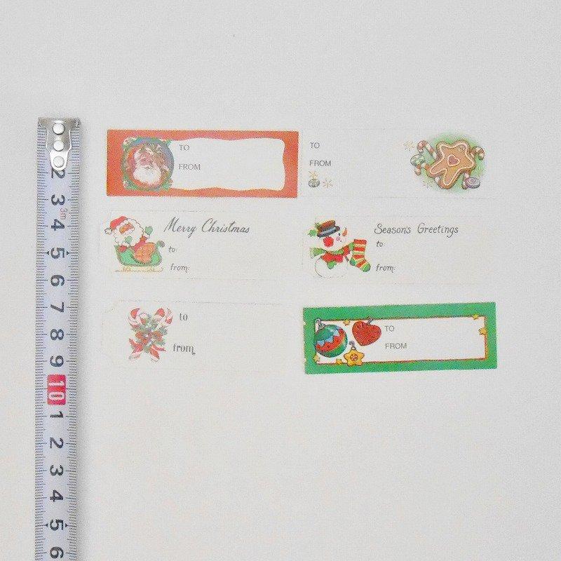 未使用・ヴィンテージ・クリスマスプレゼント用タグシール・6枚セット【画像9】