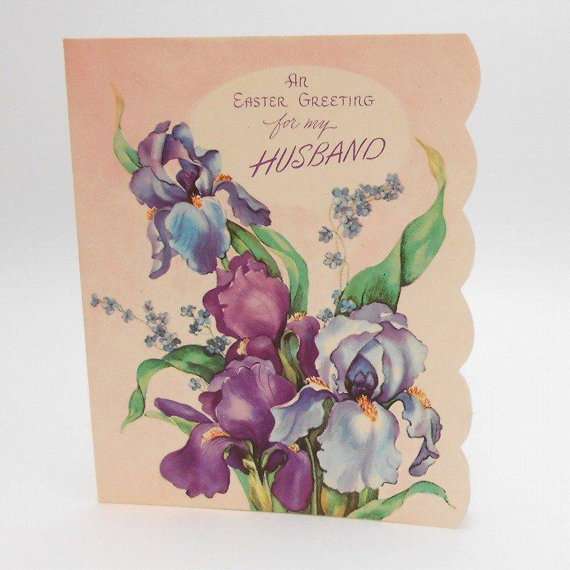 ヴィンテージグリーティングカード・使用済・An Easter Greeting For My Husband【画像2】