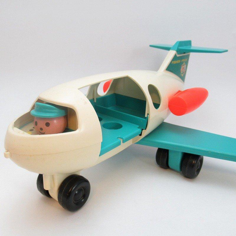 ビンテージトイ・1970年、1972年・フィッシャープライス・プラスチック製・エアプレーン・訳あり・飛行機