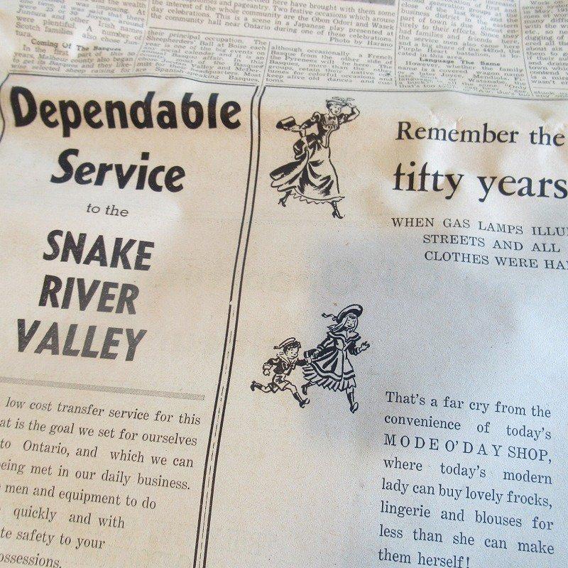 1950年・2月・Ontario Argus-Observer・英字新聞・ページ17,18,31,32【画像4】