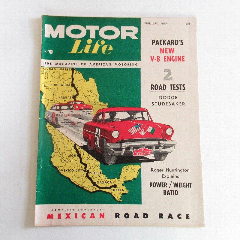 ヴィンテージマガジン・1955年2月号・Motor Life