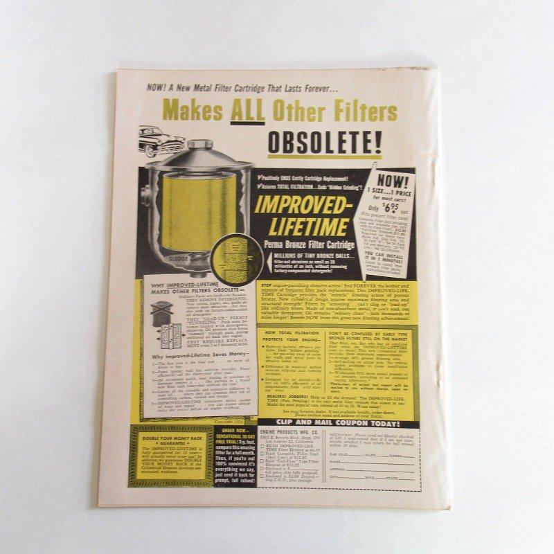 ヴィンテージマガジン・1955年2月号・Motor Life【画像2】
