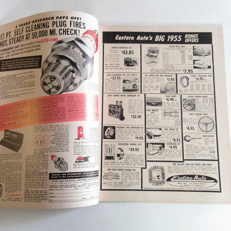 ヴィンテージマガジン・1955年2月号・Motor Life【画像3】