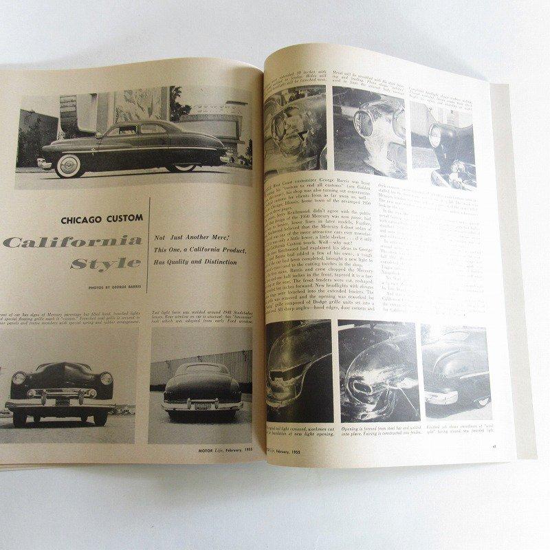 ヴィンテージマガジン・1955年2月号・Motor Life【画像5】