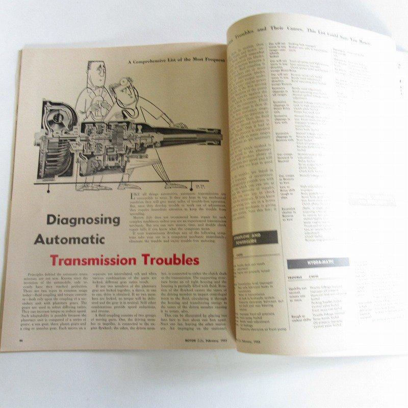 ヴィンテージマガジン・1955年2月号・Motor Life【画像6】