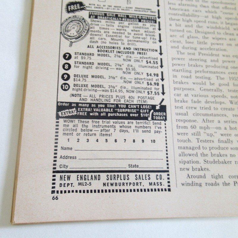 ヴィンテージマガジン・1955年2月号・Motor Life【画像7】