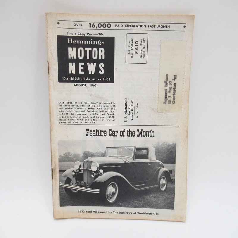 ヴィンテージブック・Motor News・1963年オート系マガジン
