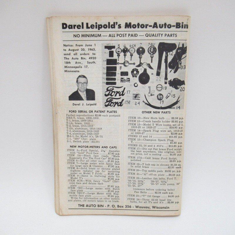 ヴィンテージブック・Motor News・1963年オート系マガジン【画像3】