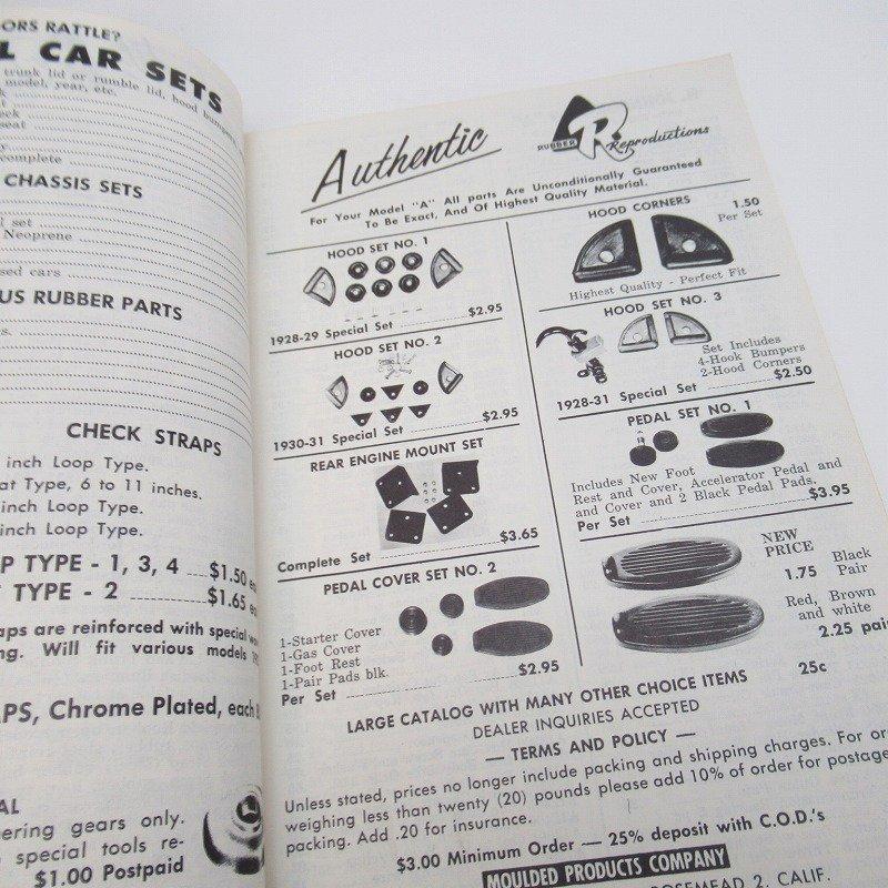 ヴィンテージブック・Motor News・1963年オート系マガジン【画像4】
