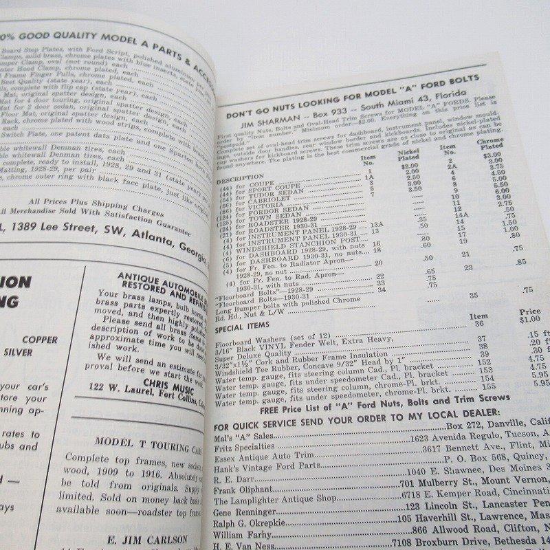 ヴィンテージブック・Motor News・1963年オート系マガジン【画像6】
