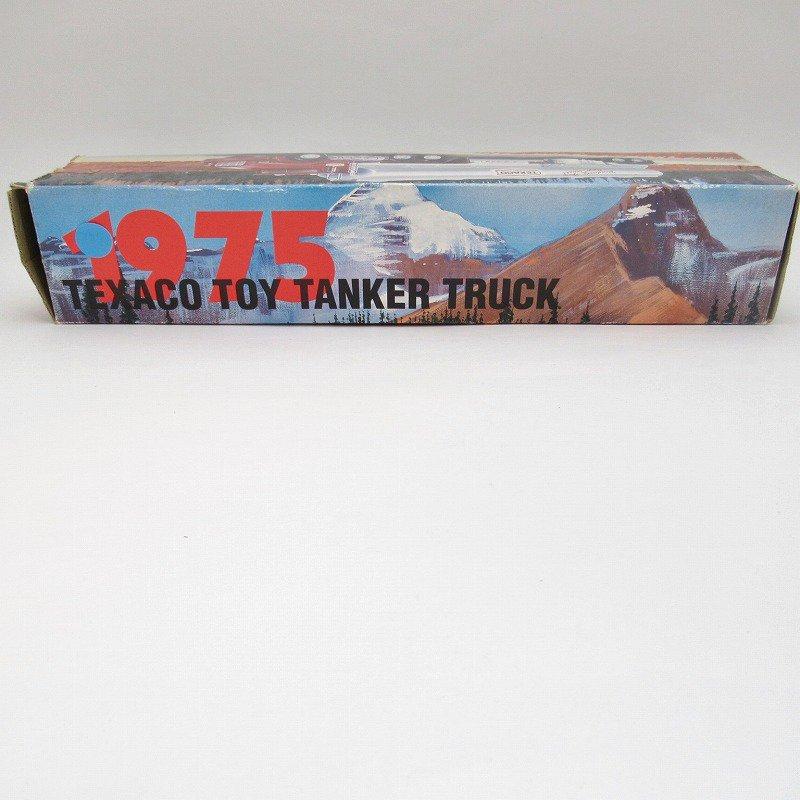 1995年バージョン・1975年テキサコタンカー・TEXACO・オリジナルボックス付・貯金箱プラス【画像17】