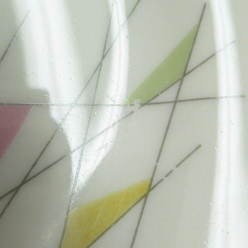 ヴィンテージ・ドイツ製・1949年〜1954年・ババリア・ミッドセンチュリー・アトミックプリント・ケーキディッシュ【B】【画像8】