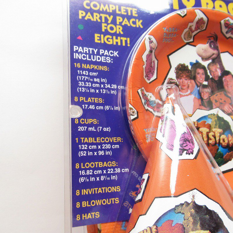 ヴィンテージ・1980年代・デッドストック・未開封・ハンナバーベラ・フリントストーンズ・65ピース入り・8人用パーティーセット【画像6】