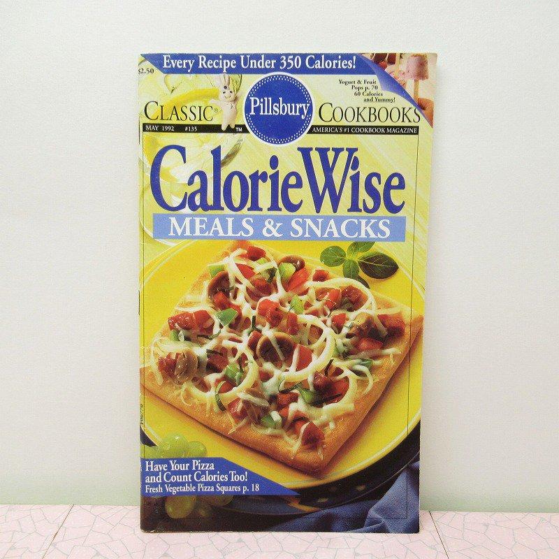 ヴィンテージ・1992年・Calorie-Wise ・レシピブック・ドウボーイ