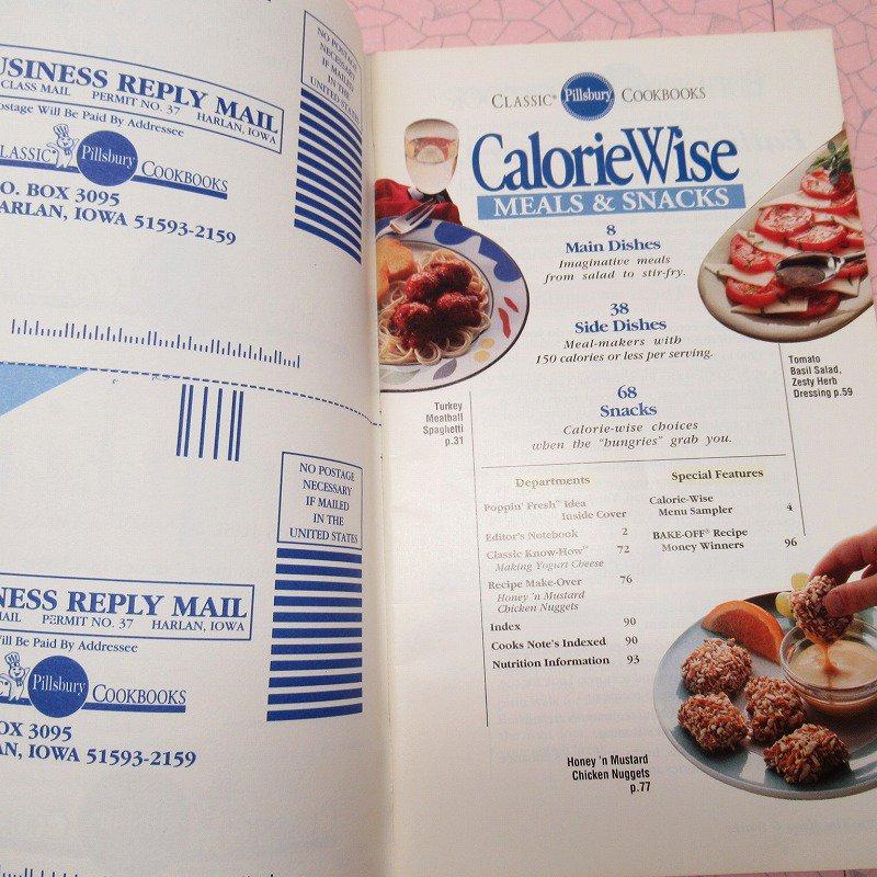 ヴィンテージ・1992年・Calorie-Wise ・レシピブック・ドウボーイ【画像6】