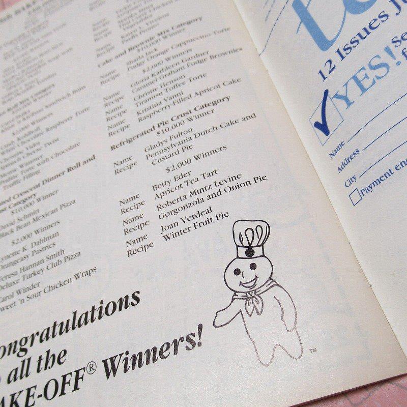 ヴィンテージ・1992年・Calorie-Wise ・レシピブック・ドウボーイ【画像8】