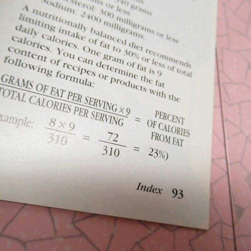 ヴィンテージ・1992年・Calorie-Wise ・レシピブック・ドウボーイ【画像10】