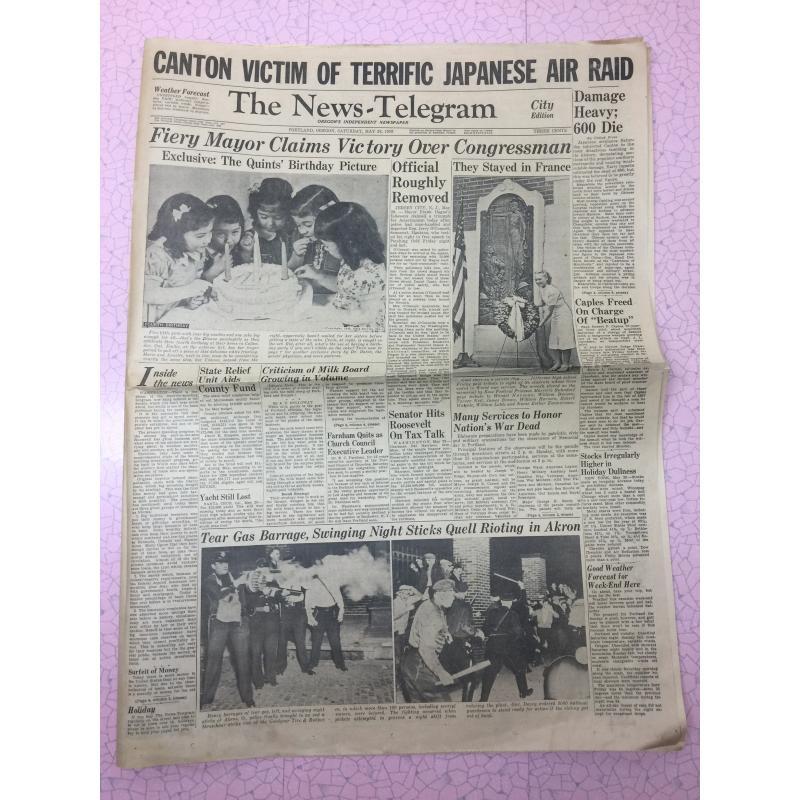 ヴィンテージ英字新聞・1938年・The News-Telegram・5月28日版 ...