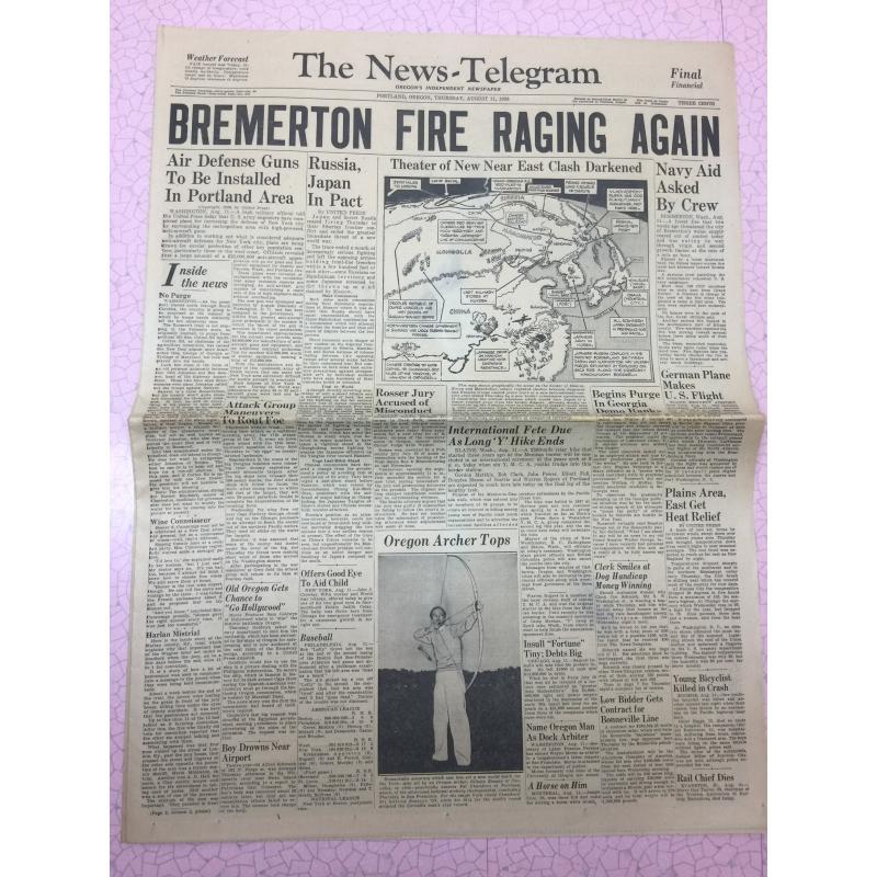 ヴィンテージ英字新聞・1938年・The News-Telegram・ポパイ&ミッキー4 ...
