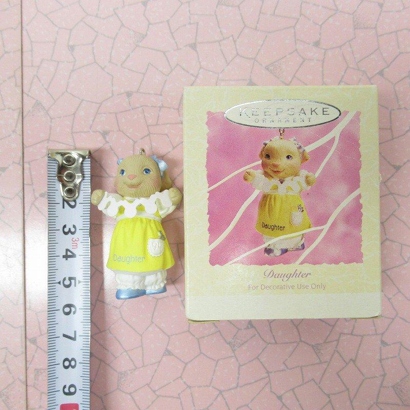 ヴィンテージ・1994年イースター・オリジナルボックス付・ホールマーク・バニー / Daughter【画像5】