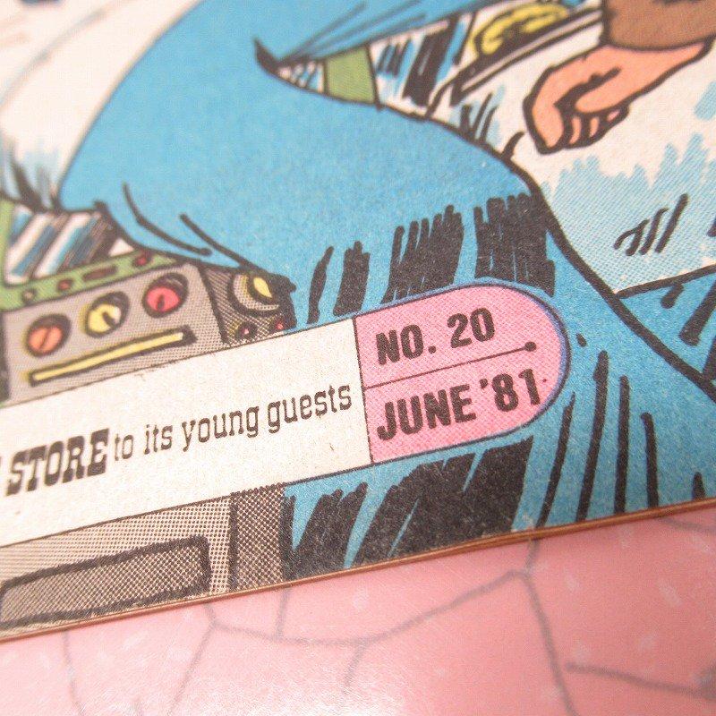 ヴィンテージ・1981年6月号・バスキンロビンス・31アイスクリーム・マガジン【画像3】
