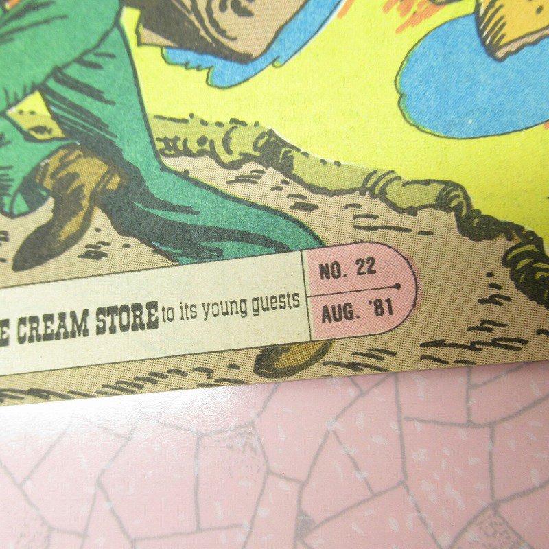 ヴィンテージ・1981年8月号・バスキンロビンス・31アイスクリーム・マガジン【画像2】