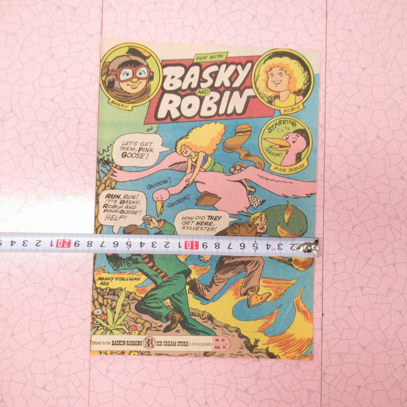 ヴィンテージ・1981年8月号・バスキンロビンス・31アイスクリーム・マガジン【画像11】