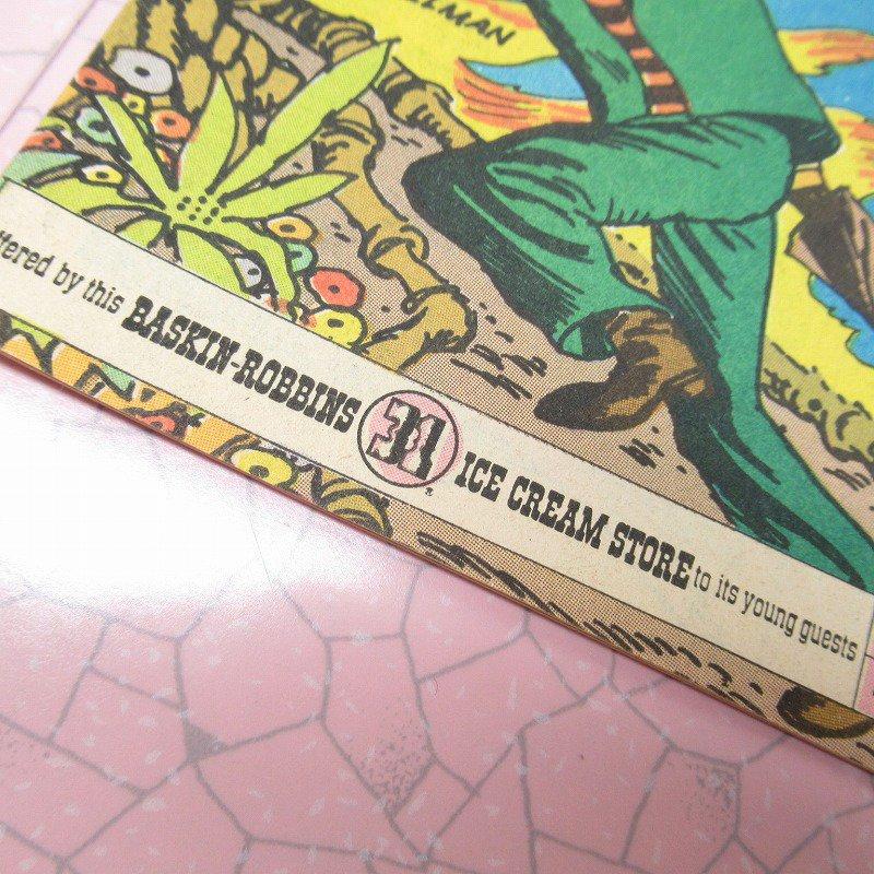 ヴィンテージ・1981年8月号・バスキンロビンス・31アイスクリーム・マガジン【画像3】