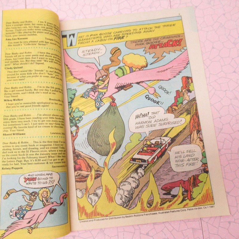ヴィンテージ・1981年8月号・バスキンロビンス・31アイスクリーム・マガジン【画像5】
