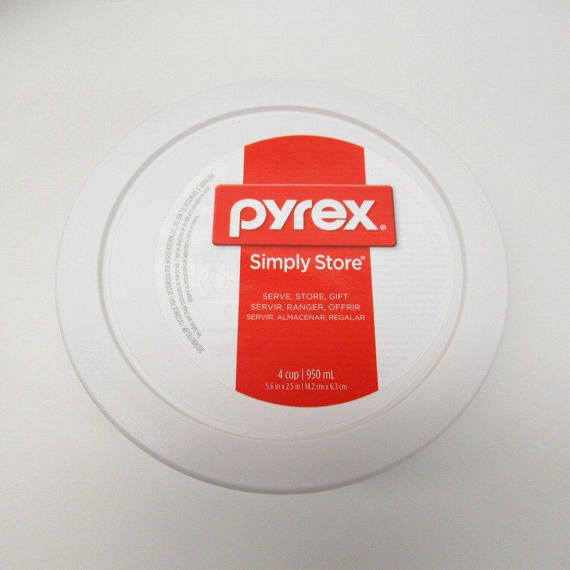 パイレックス 4カップ 並行輸入品 保存容器 ラッキーインラブ パープル【画像4】