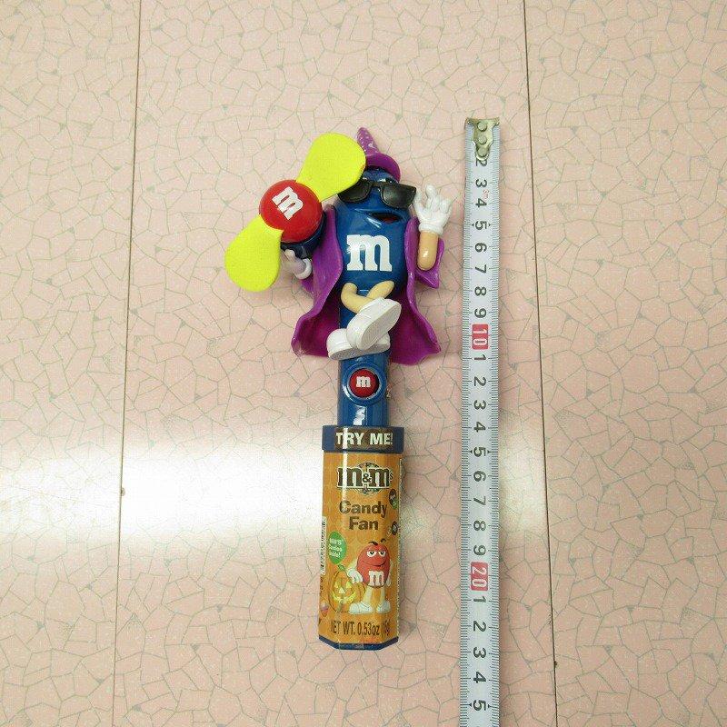 エムアンドエムズ M&Ms ハンディ 扇風機 ブルー ハロウィン ウィッチ 2008年【画像8】